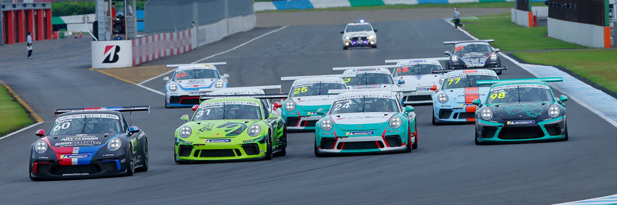 Porsche Carrera Cup Japan 2020
