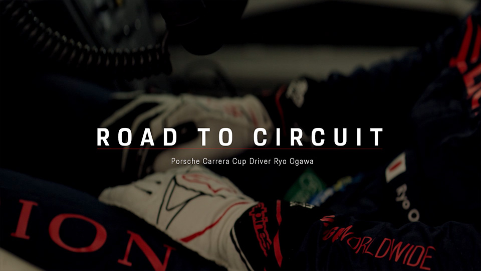 ROAD TO CIRCUIT