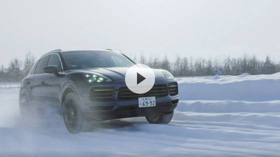 Sportscar Together Cayenne Special Movie